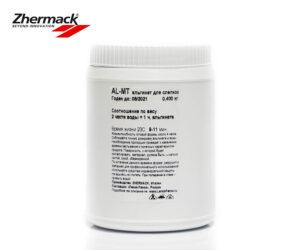 AL MT – альгинат для слепков, заливочный