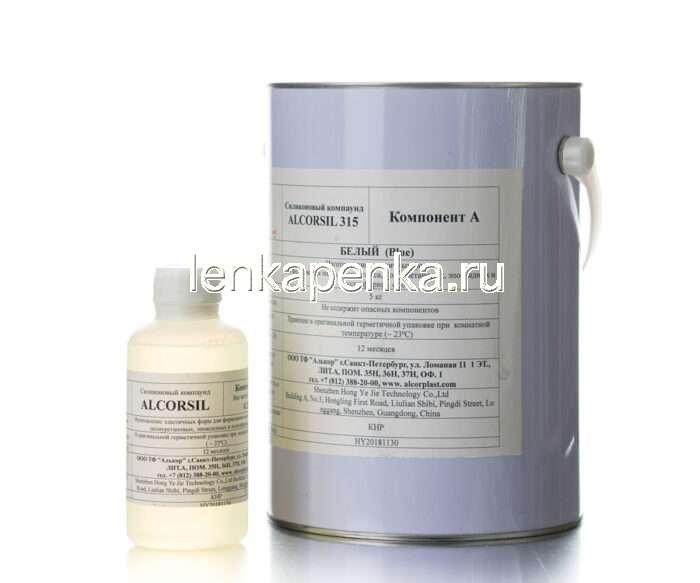 Alcorsil 315 - жидкий силикон для форм