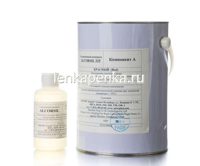 Alcorsil 325 - жидкий силикон для форм