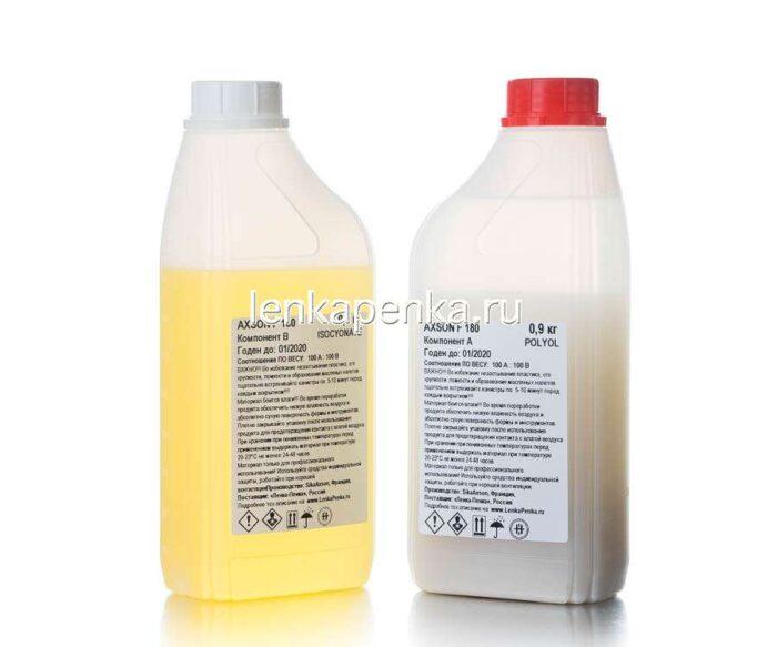 Axson F180 - жидкий пластик для литья