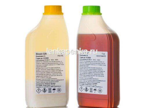 Biresin G26 - жидкий пластик для литья