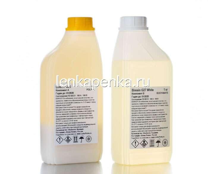 Biresin G26 white - жидкий пластик для литья