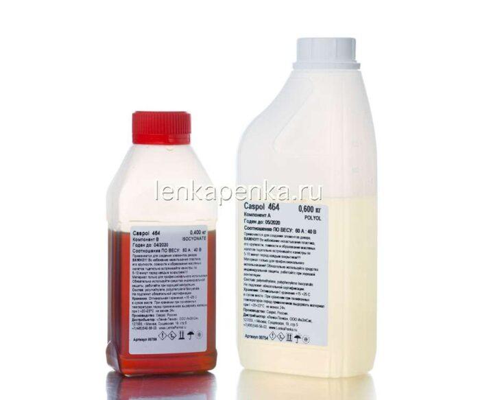 Caspol 464 - жидкий пластик для литья