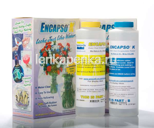 Encapso К - силикон для имитации воды – 1 кг-0