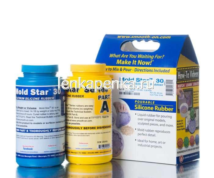 Mold Star 30 Slow - силикон для форм