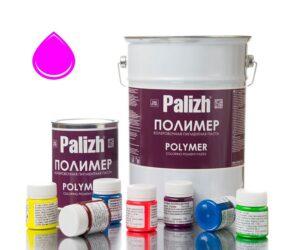 Колер Палиж Полимер О - пурпурный флуоресцентный