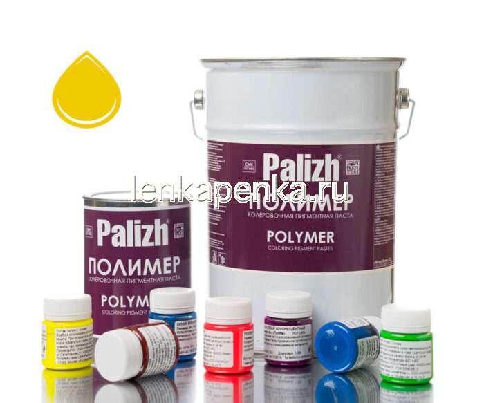 Колер Палиж Полимер U - желтый