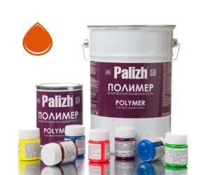 Колер Палиж Полимер U - оранжевый