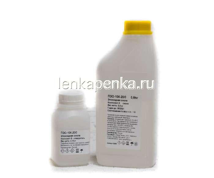 ПЭО-10К-20/0 - прозрачная эпоксидная смола