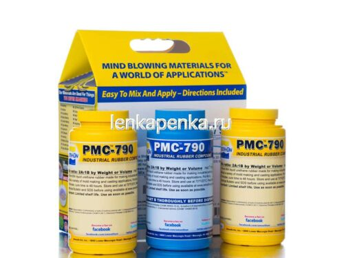 PMC-790 - жидкий литьевой полиуретан