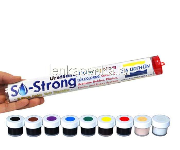 So-Strong – красители для пластиков, полиуретанов - 9 цветов