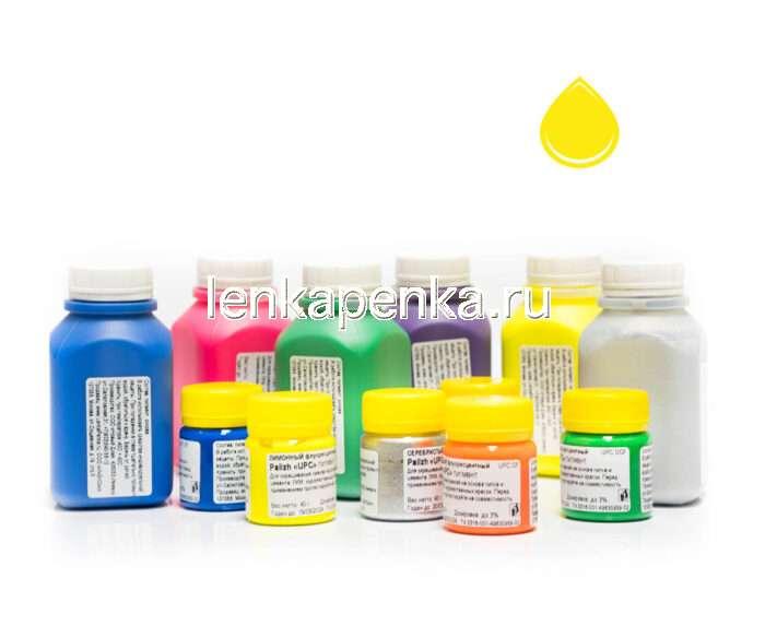 Пигментная паста Палиж UPC - цвет лимонный флуоресцентный